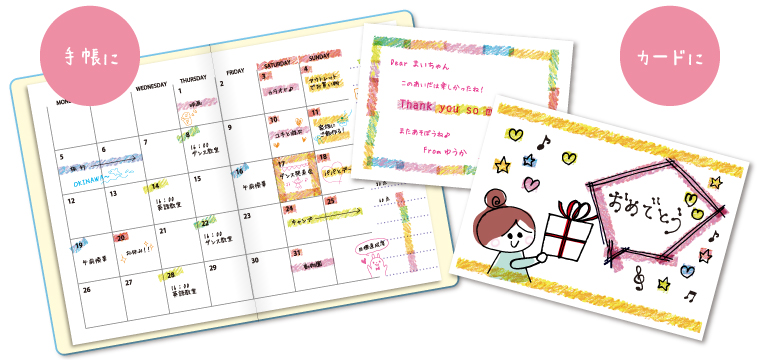 mojiliner_diary_card