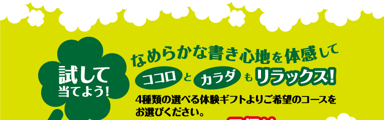 contents_02