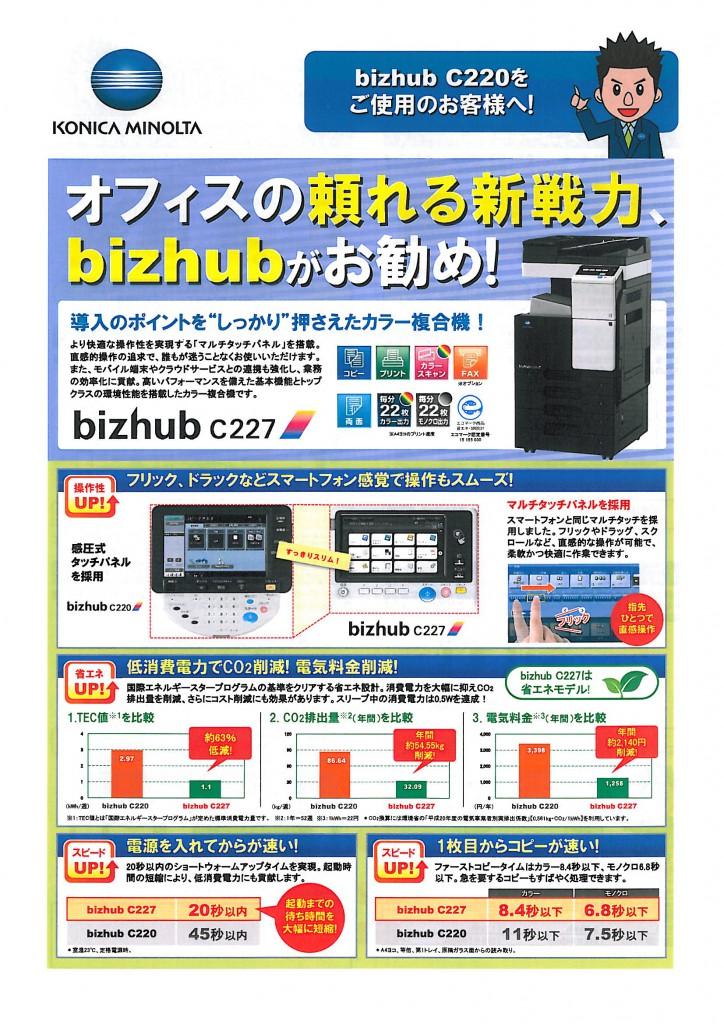 印刷機 fax pdf 保存